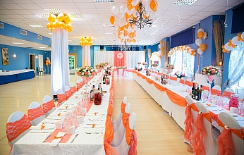weddings decor orange